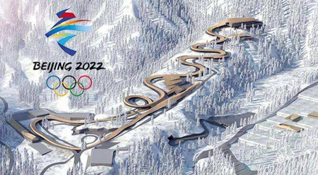 Beijing Winter Olympic